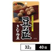 ブルボン 豆の匠きな粉豆 32g