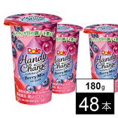 【48本】Dole(R) Handy Charge Berry Mix 180g