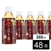 サーフ ごぼう茶 350ml 48本