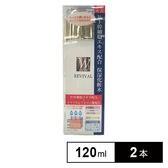 ヒト幹細胞化粧水 2個セット