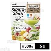 【サンプルの日】スリムアップスリム フルーツ仕立ての野菜シェイク