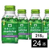 matcha LOVE 抹茶ジェリー 215g