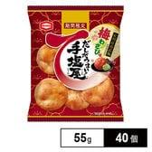 亀田 手塩屋ミニ梅わさび味 55g