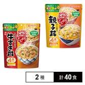 お茶碗どんぶり 牛すき丼 4食 / 親子丼 4食