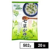 七草がゆ(502g)