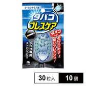 【サンプルの日】タバコブレスケア 30粒