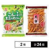 こんぶと黒豆のめぐみ 72g/大柿 105g