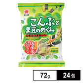 こんぶと黒豆のめぐみ 72g