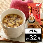 りんごとあんずくず湯カレンダー