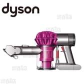 dyson(ダイソン)/V6 Trigger Pro ハンディクリーナー/DC61MHPRO ※国内正規品