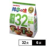 【マルコメ】たっぷりお徳料亭の味減塩 32食×6袋