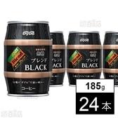 ダイドーブレンド ブレンドBLACK缶185g