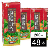ジューシー 収穫野菜 15種類の野菜と果実(100%)