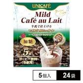 牛乳で仕上げる マイルド カフェ・オ・レ 5P