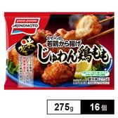 「味からっ」やわらか若鶏から揚げ<じゅわん鶏もも>(275g)