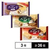 【各12個】ルマンドアイス/カフェラテ/ロイヤルミルクティー 150ml 3種セット