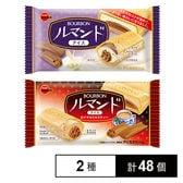 【各24個】ルマンドアイス/ロイヤルミルクティー 150ml