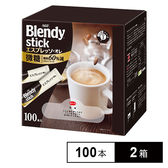 ブレンディ スティック エスプレッソ・オレ微糖 7.7g×100本×2箱