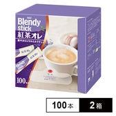 ブレンディ スティック 紅茶オレ 11g×100本×2箱