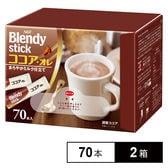 ブレンディ スティック ココア・オレ 11g×70本×2箱