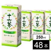 十六茶 250ml×48本