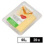 ナチュラルチーズスライス5 モッツァレラチーズ 65g