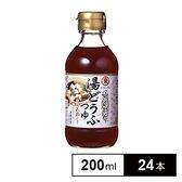京のれん 湯どうふつゆ 200ml瓶