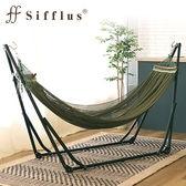 Sifflus(シフラス)/自立式ポータブルハンモック (カーキ)/SFF-43-KK