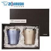 象印マホービン(ZOJIRUSHI)/ステンレスタンブラー(ギフトセット)300ml/TS-DD302-AN