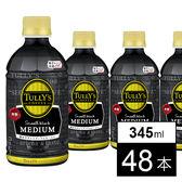 タリーズコーヒー ブラック 350ml