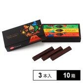 【本店クーポン11050円】キットカット ショコラトリー サブリム ボルカニック 3本入り