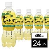 Vivit's 京ゆず ミックスソーダ PET450ml