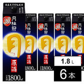 つき原酒 1.8L