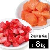 アスク 2種フルーツセット(イチゴ・カット 1kg/パパイヤチャンク 1kg)