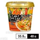 Pho you 贅沢トムヤムクンフォー カップ 33.5g(1食入り)×48個