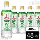 三ツ矢サイダーW PET485ml 矢羽根ボトル