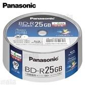 パナソニック(Panasonic)/録画用6倍速ブルーレイディスク片面1層25GB(追記型)スピンドル30枚/LM-BRS25MP30