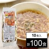 あめ色玉ねぎのスープ10食