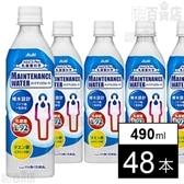 メンテナンスウォーター from「守る働く乳酸菌」 PET490ml