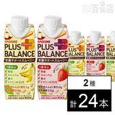 PLUS BALANCE 栄養サポートスムージー 完熟バナナMix/PLUS BALANCE 栄養サポートスムージー 濃厚ストロベリーMix
