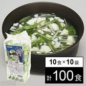 水菜とくずし豆腐のお吸い物10食