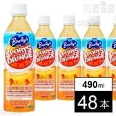 バヤリース スポーツオレンジ 490mlPET
