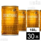 ダイドーブレンド デミタス甘さ控えた微糖缶150g