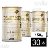 ダイドーブレンド デミタスラテ缶150g