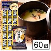 茶碗蒸しの素 カレンダー