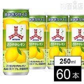 三ツ矢サイダーさわやかレモン 缶250ml