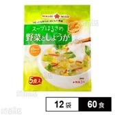 スープはるさめ野菜としょうが