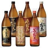 【6種】数量限定 虎斑霧島入り!! 霧島酒造飲み比べ