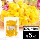 【10袋】タイ産 冷凍ペリカンマンゴー