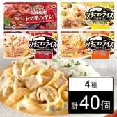 完熟トマトのハヤシライスソース トマ辛ハヤシ/シチューオンライス3種(チキンフリカッセ風ソース / カレークリームソース / ビーフストロガノフ風ソース)